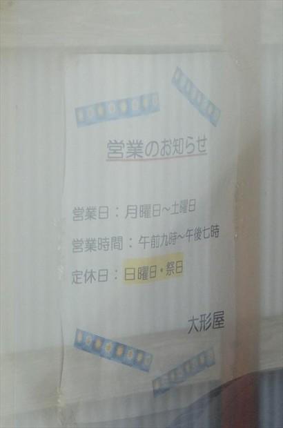 DSCF6456_R.JPG