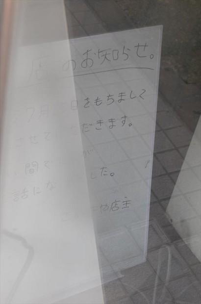 DSCF6460_R.JPG