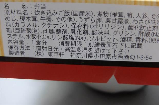 DSCF8096_R.JPG