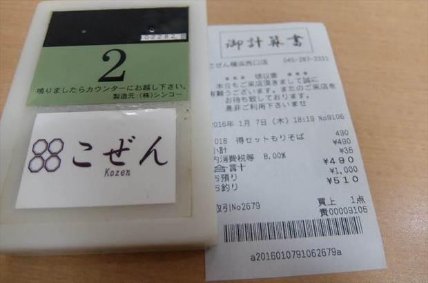 DSCF8155_R.JPG