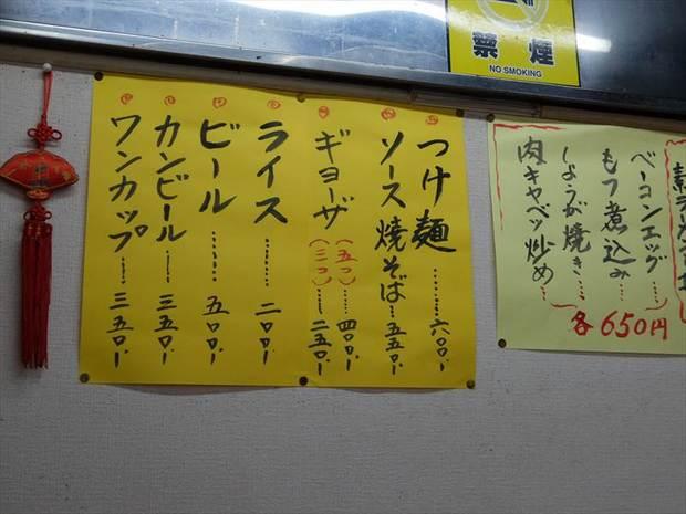 DSCF8246_R.JPG