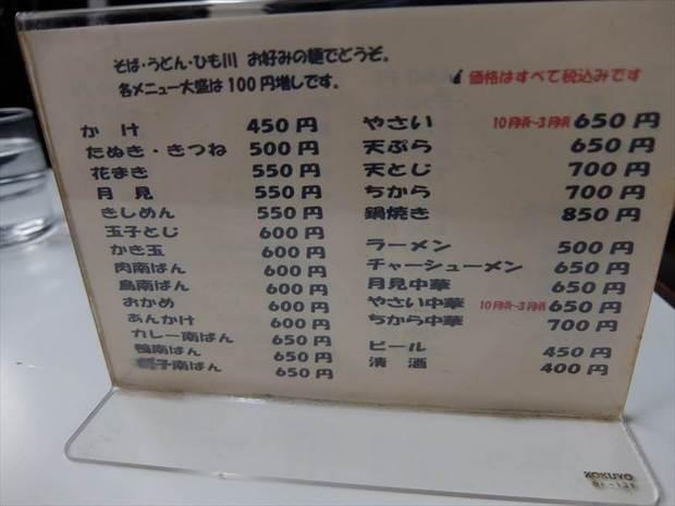DSCF8324_R.JPG