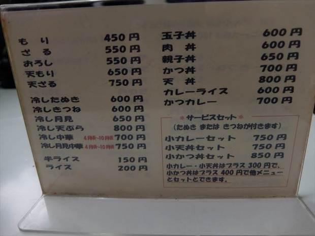 DSCF8325_R.JPG