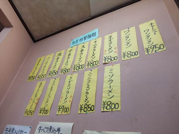 DSCF8465_R.JPG