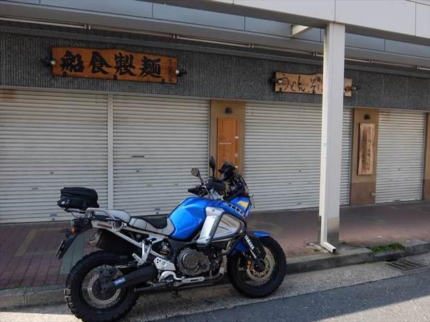 DSCF8925_R.JPG