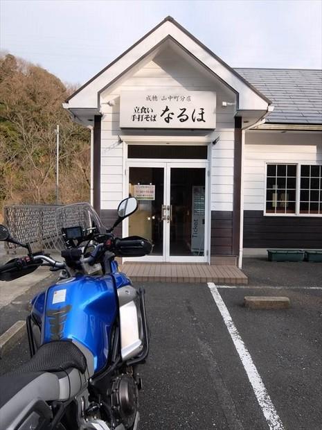 DSCF8948_R.JPG