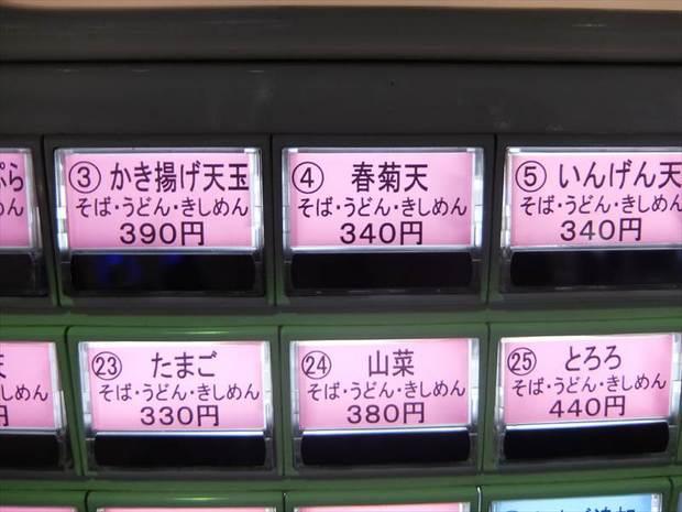 DSCF9069_R.JPG