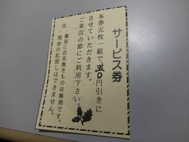 DSCF9341_R.JPG