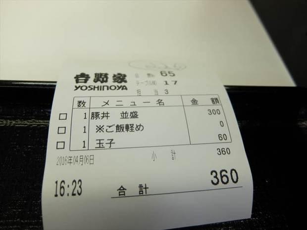 DSCF9519_R.JPG