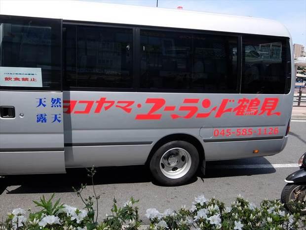 DSCF9790_R.JPG