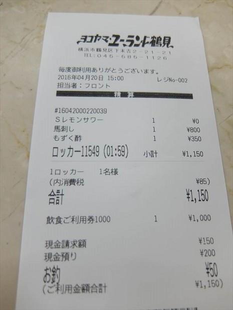 DSCF9819_R.JPG