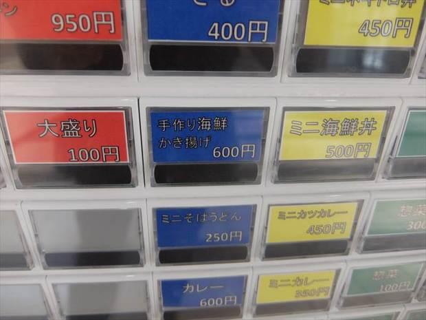 DSCF9963_R.JPG