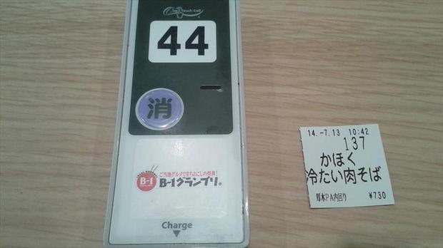DSC_0886_R.JPG