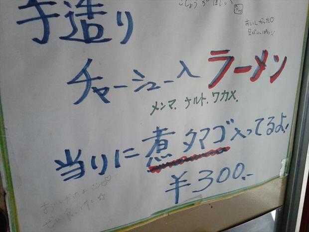 DSC_1109_R.JPG