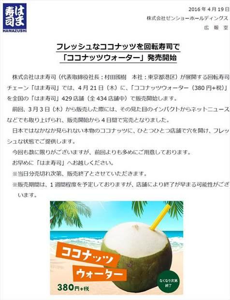 Hama_R.jpg