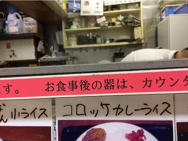 IMG_0018_R.JPG