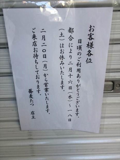 IMG_0227_R.JPG