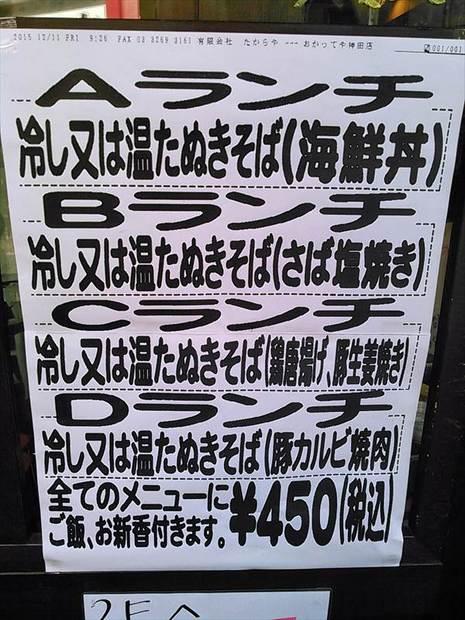 KIMG0448_R.jpg
