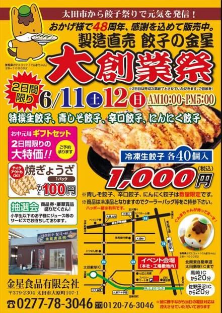 sougyousai2016_R.jpg