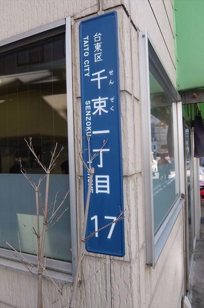 DSCF1060_R.JPG