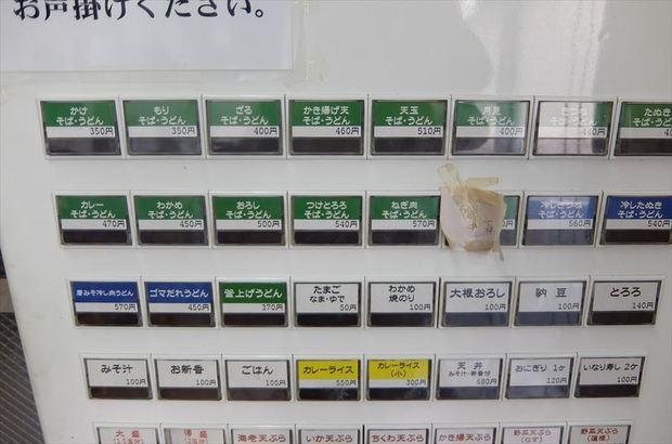 DSCF1072_R.JPG
