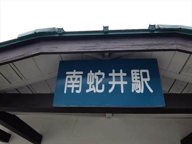 DSCF1110_R.JPG