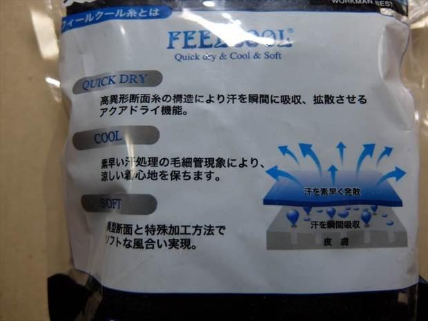 DSCF1286_R.JPG