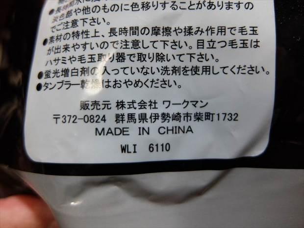 DSCF1290_R.JPG