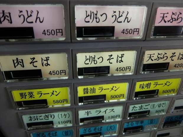 DSCF1745_R.JPG