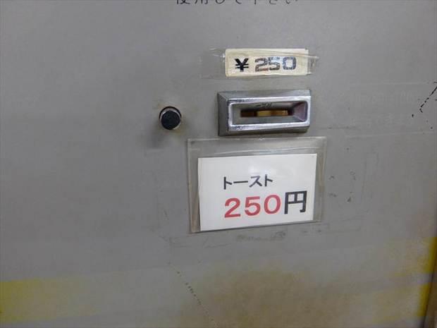 DSCF2020_R.JPG