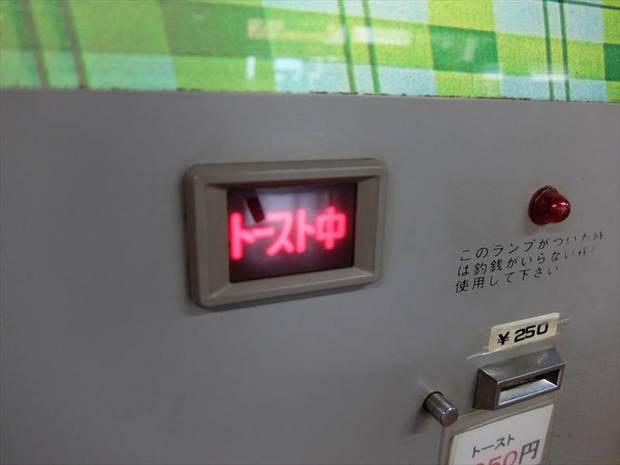 DSCF2066_R.JPG