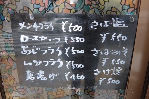 DSCF2587_R.JPG