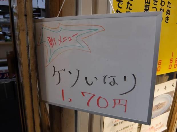 DSCF2710_R.JPG