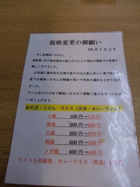 DSCF2712_R.JPG