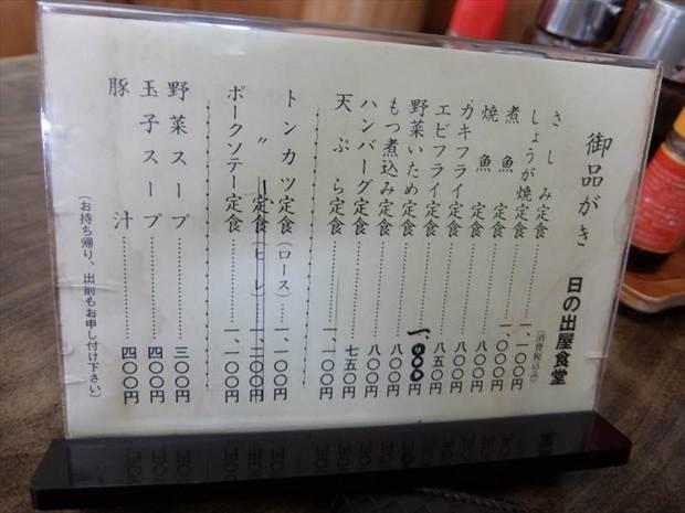 DSCF2887_R.JPG