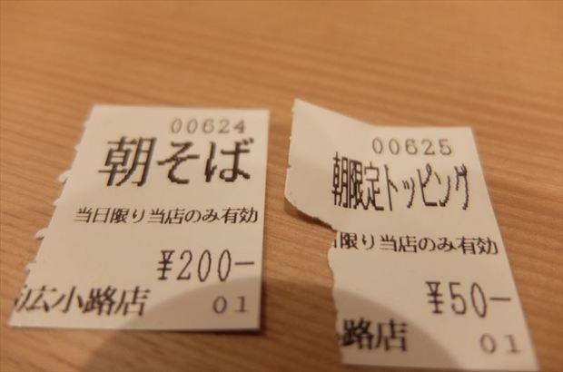 DSCF2889_R.JPG