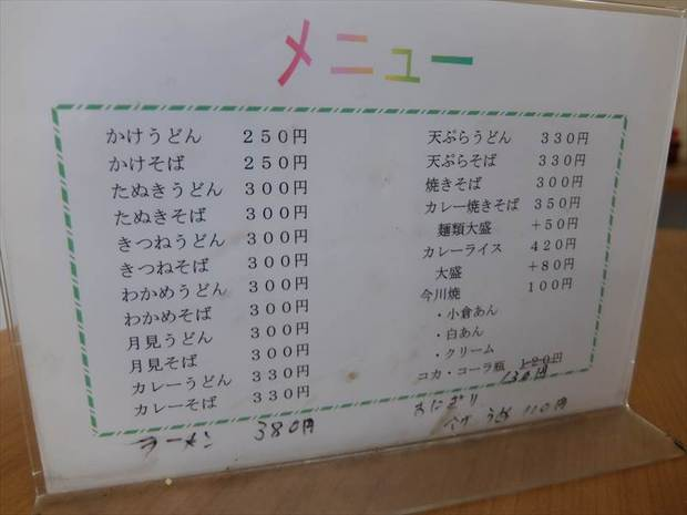 DSCF2998_R.JPG
