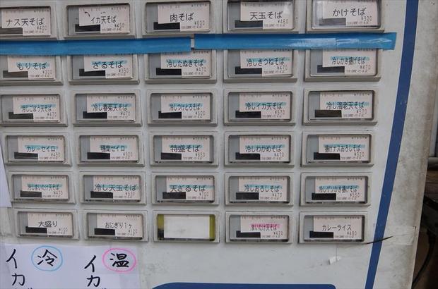 DSCF3046_R.JPG