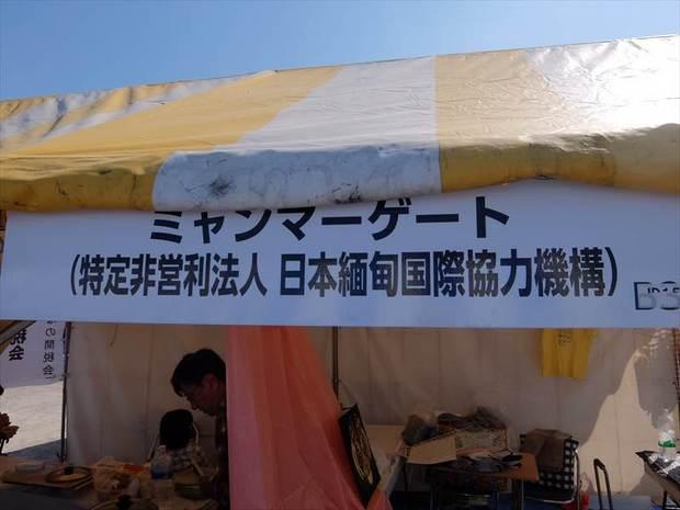 DSCF3193_R.JPG