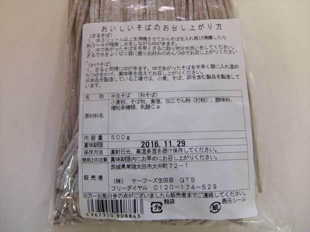 DSCF3373_R.JPG