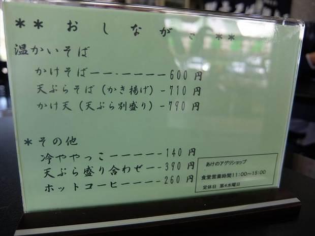 DSCF3468_R.JPG