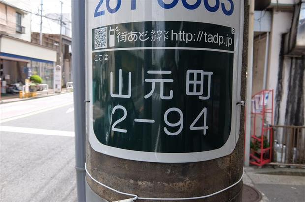 DSCF3621_R.JPG