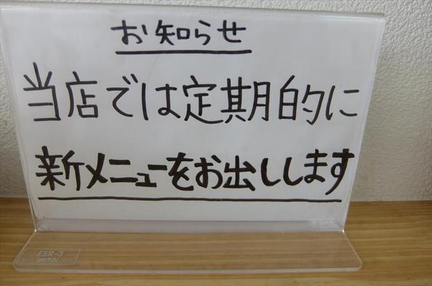 DSCF3631_R.JPG