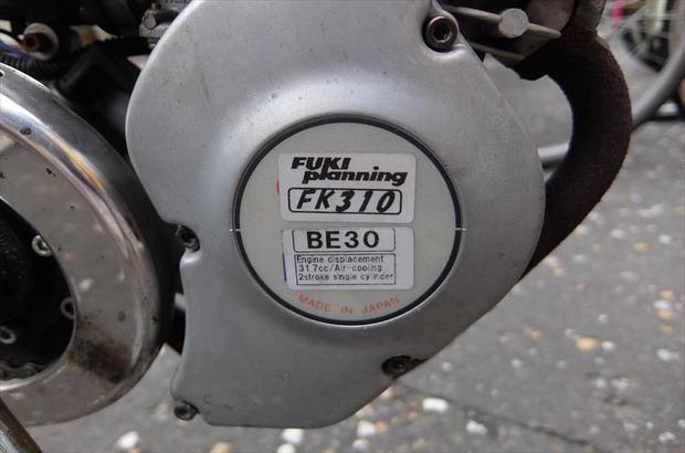 DSCF3778_R.JPG