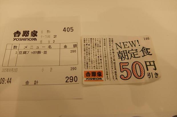 DSCF3866_R.JPG