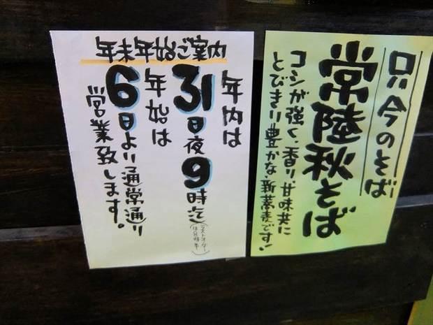 DSCF4195_R.JPG