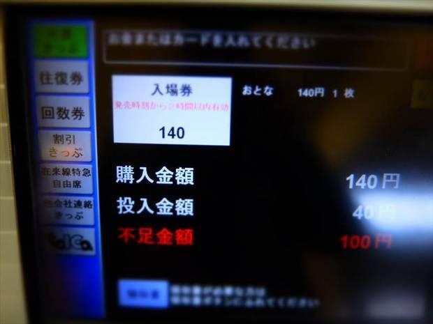 DSCF4286_R.JPG