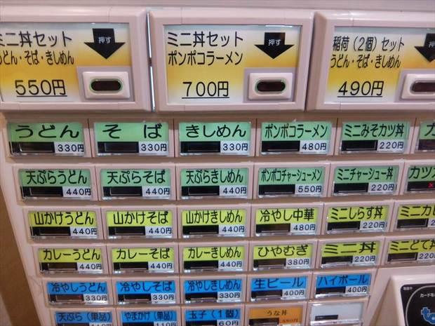 DSCF4295_R.JPG