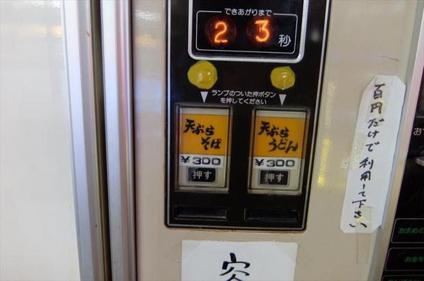 DSCF4685_R.JPG