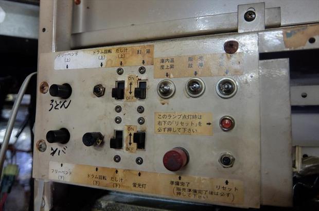 DSCF4705_R.JPG